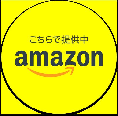add_cart
